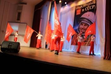 РОЖДЕННЫЕ В СССР - 3