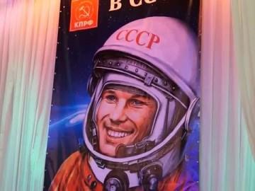 Картинка к видео День Космонавтики в Костроме (ВИДЕОРЕПОРТАЖ)