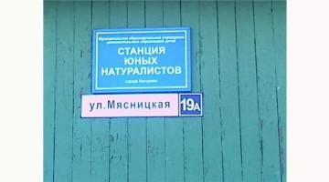 Пикет в защиту станции
