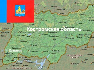 говорит, костромская область на карте россии конечно
