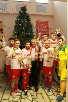 Новый год в Костромском обкоме КПРФ - 1
