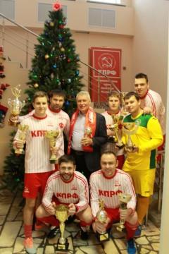 Новый год в Костромском обкоме КПРФ - 2