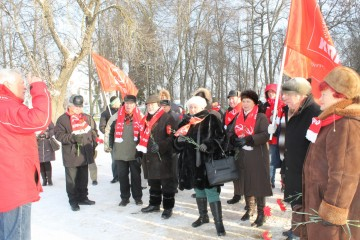 95 лет со дня смерти В.И. Ленина - 1
