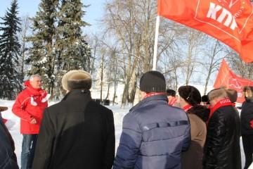 95 лет со дня смерти В.И. Ленина - 2