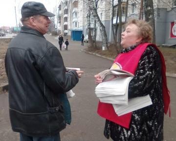 Коммунисты провели информационный пикет