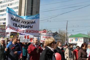 Первомай альтернативный в Костроме - 7