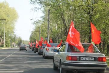Цвет Победы - красный - 1