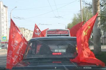 Цвет Победы - красный - 2
