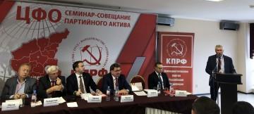 Семинар-совещание партийного актива в Липецке - 5