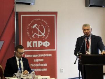 Семинар-совещание партийного актива в Липецке - 6