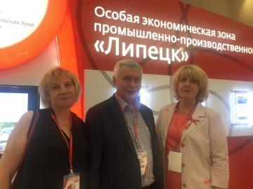 Семинар-совещание партийного актива в Липецке - 3