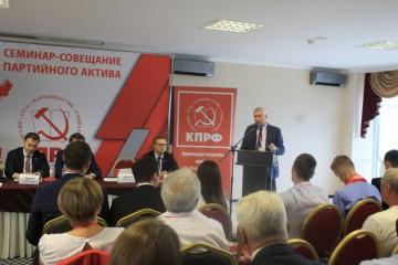 Семинар-совещание партийного актива в Липецке - 9