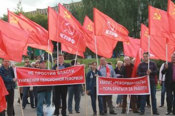 За справедливость: костромичи собрались на митинг против произвола власти - 1