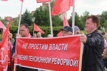 За справедливость: костромичи собрались на митинг против произвола власти - 5