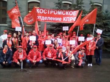 Костромичи  на Всероссийской акции За честные и чистые выборы! - 4
