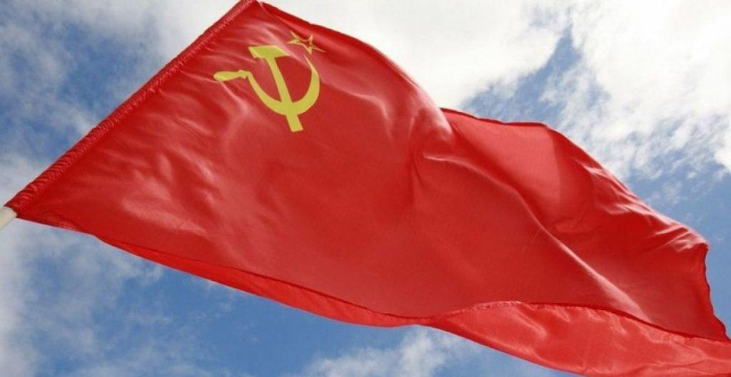 flag-sssr-e1536421289978
