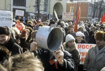 """Марш """"пустых кастрюль"""" в Москве"""