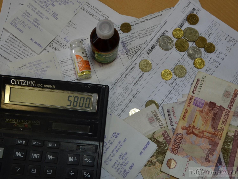 фото тарифы жкх в химках ассортимент