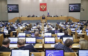 Russian State Duma in session