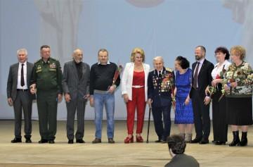 Концерт в честь Дня Космонавтики - 8