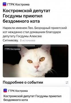 ссытников
