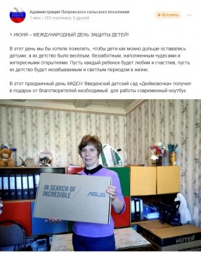 ОДНОКЛААССССС