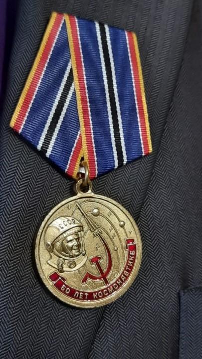 медаль(1)