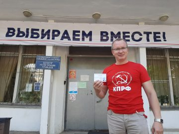 Тарасов - зарегистрирован!