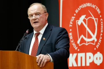 Геннадий Зюганов: необходимо возвращение к политике социальной справедливости