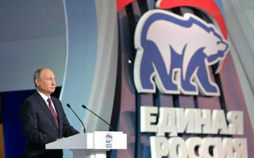 А прививался ли Путин?