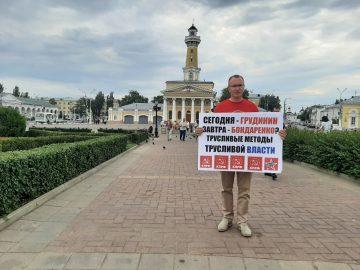 Кострома: Грудинин, мы с тобой! - 6