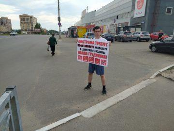 Кострома: Грудинин, мы с тобой! - 5