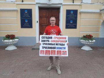 Кострома: Грудинин, мы с тобой! - 4