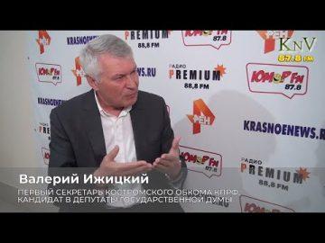 Валерий Ижицкий о предстоящих выборах