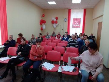 О пленуме костромских коммунистов