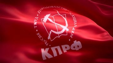 Красный лидер в ЦФО
